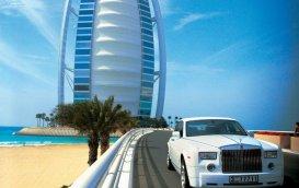 ОАЕ, Al Bustan Hotel Sharjah 4*