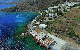 БОДРУМ, BODRUM BAY HOLIDAY VILLAGE 5*