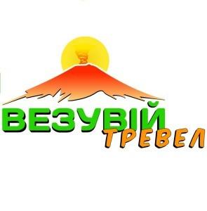 Лого Везувий Тревел